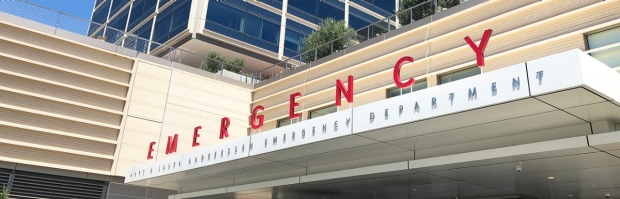 Entrance to the Andreessen Adult Emergency Department